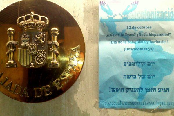 12 Oct. : Tel Aviv, Israel Israël